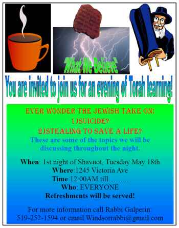 Shavuot Torah Learning Extravaganza