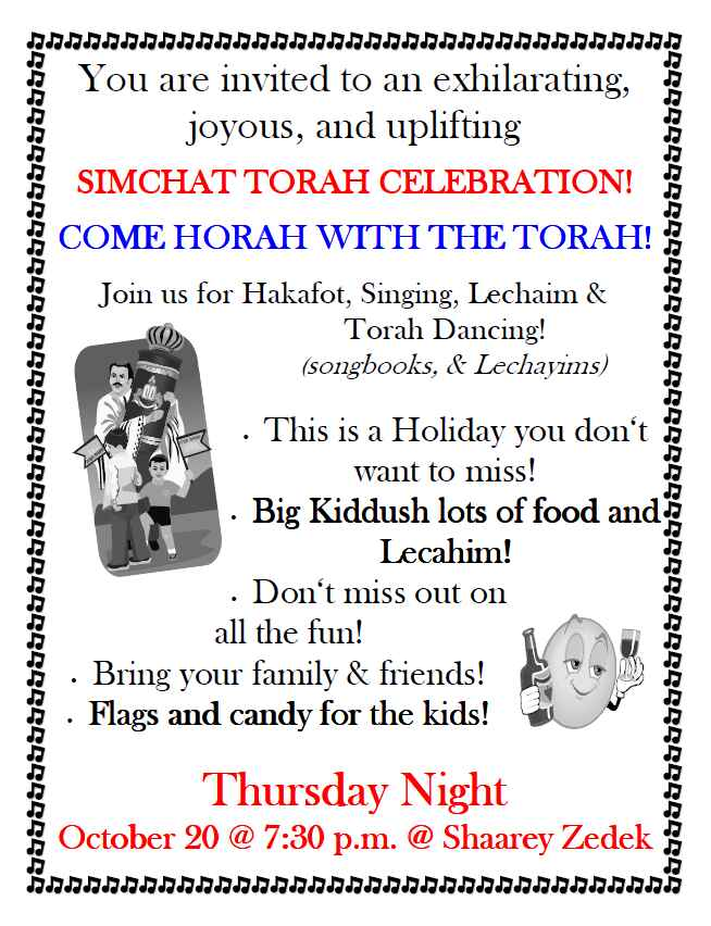 Join us for Simchat Torah