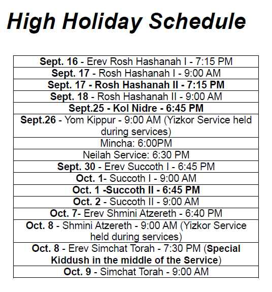 High Holiday Schedule 5773