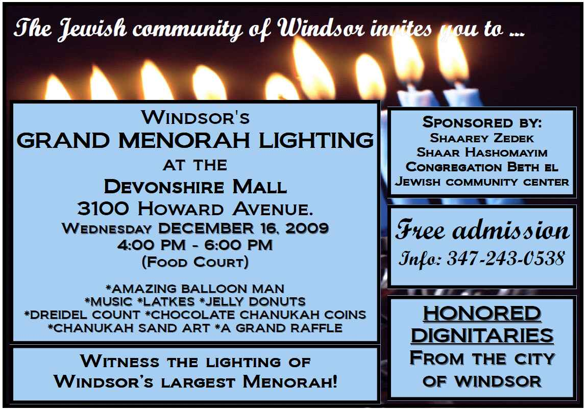 An invitation to join us for a menorah lighting
